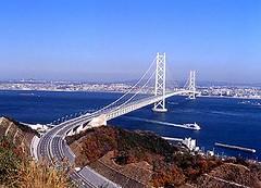 پل آکاشی کای کیو در ژاپن