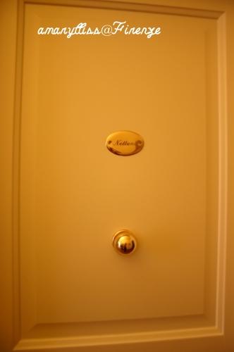 4-room-5