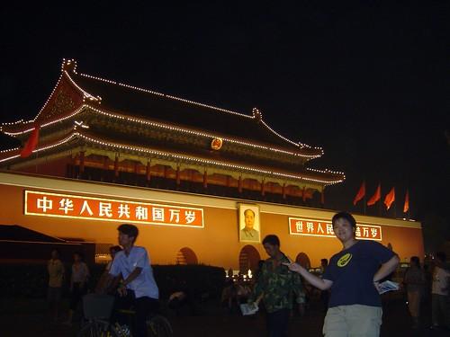 China (145)