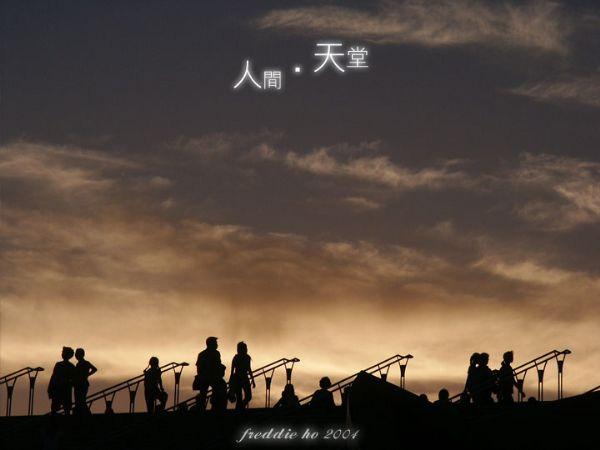 heaven or earth?03