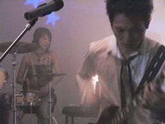 echo live 8