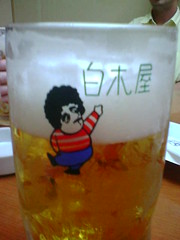 Japanese Beer in a big glass