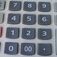 数字键盘的排列规律 - 小牛 - 我的小窝