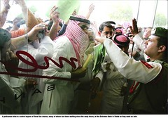 saudis bum rush the bank