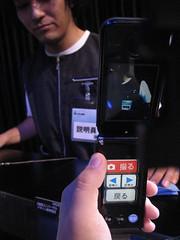 Universal Keitai - camera