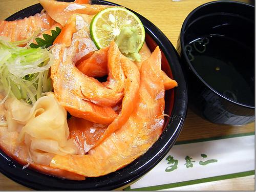サーモン炙り丼 photo by OptioWP