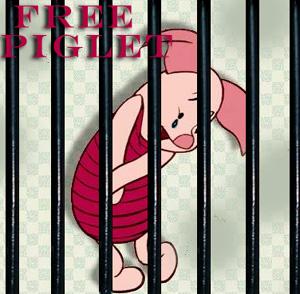 freepiglet