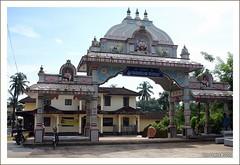 Shree Guru Narasimha Temple at Saligram