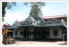 Anegudde Shree Vinayaka Temple - Kumbhasi