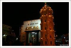 Shree Ramanathi Temple at Goa (Shanteri Kamakshi)