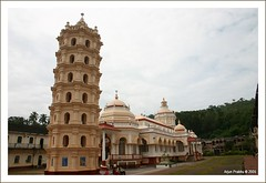 Shree Mangeshi Temple at Goa