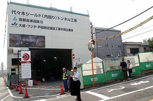TOKYO TUNNELIX