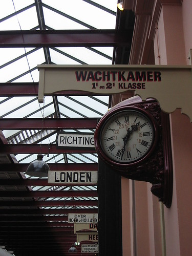 station spoorwegmuseum