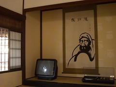 Daruma image, TV & record set 達磨とテレビとレコード