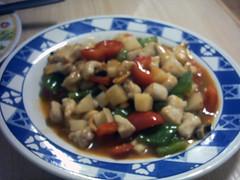 Pollo Gao-Ban