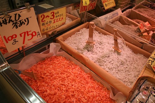 at Shimizu fish market