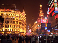 Famous Nanjing Road at night