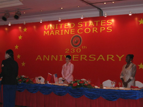 marine_sign_1