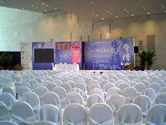 Stage for Speak Chinese Campaign