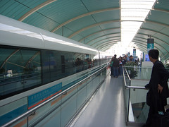 Maglev Station at Long Yang Road, Shanghai