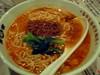 坦々麺@陳麻家