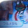 dobutsu_01