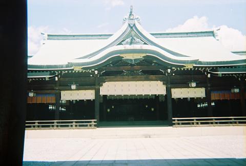 Tokyo--Meiji-Jingu Shrine