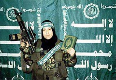 Palestian suicide bomber mommy