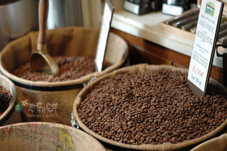 Café Verlet coffee bean