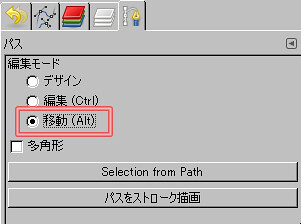 080124-050