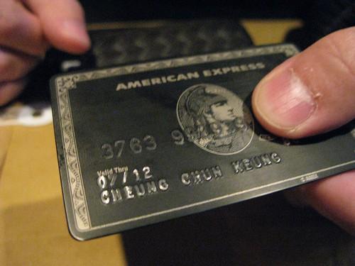 意外と複雑なクレジットカードの種類。あなたが持っているクレジットカードはどれ? 4番目の画像