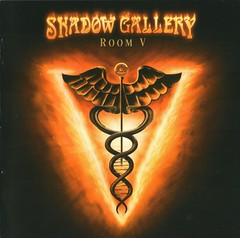 Shadow Gallery - Room V (by YU-TA LEE)