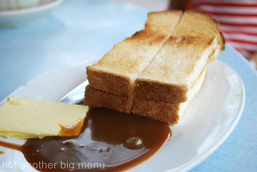 MJ Cafe toast kaya