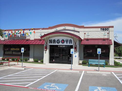Nagoya Storefront