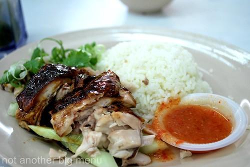 Restoran O&S, Paramount Gardens chicken rice