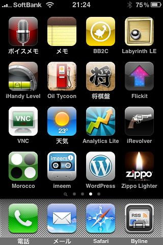 My iPhone 3