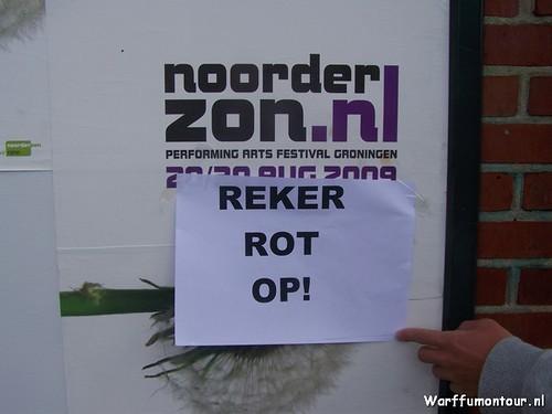 3870423687 21cd63a672 FC Groningen – PSV 0 2, 30 augustus 2009