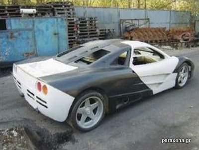 home-made-McLaren-F1-50