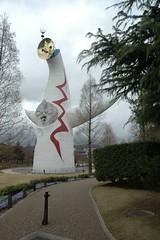 萬博紀念公園 太陽之塔