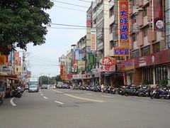 http://www.soilheart.com/foton/album/till-a-mart/page/1/photo/shueyuan-street