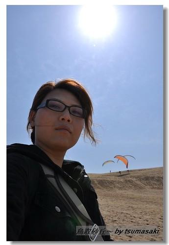 20090331 鳥取砂丘