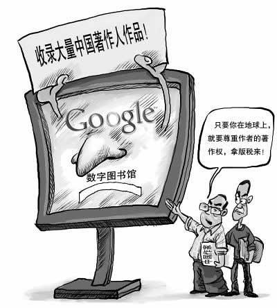 话说谷歌很强势!
