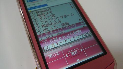 DSC02086