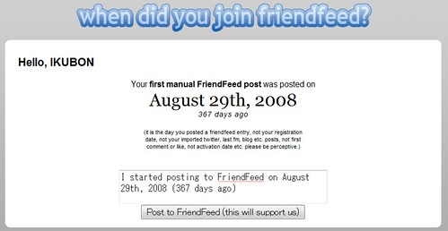 When did you join friendfeed