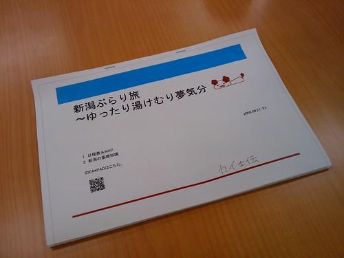 2009-09-21 11.41.31