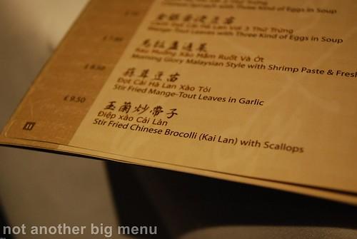 Peninsula Restaurant menu