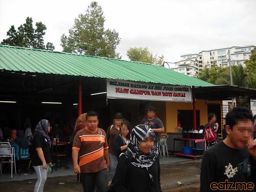 HBL Food Corner [eatz.me]