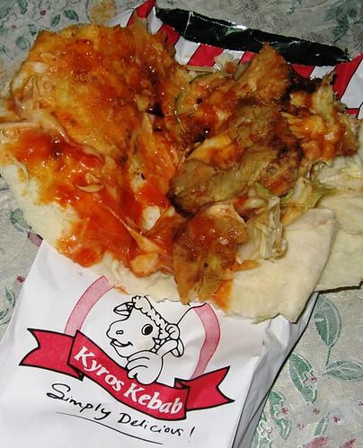 Kyros Kebab