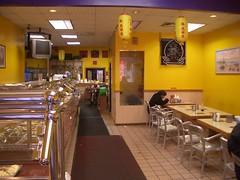 Chinatown Jobee Restaurant