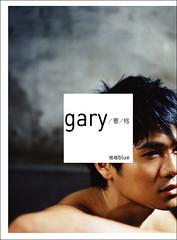 Gary-Blue